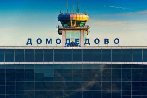 Foto: Moskau Airport