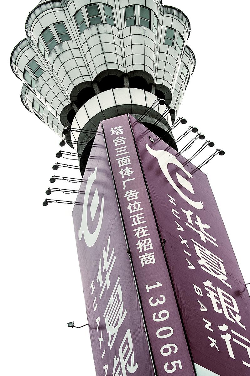 Hangzhou Xiaoshan (HGH/ZSHC)